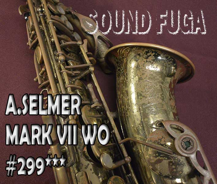 ★☆Spring Sale☆★A.SELMER MARK VII 29万番台 オリジナルラッカー アルトサックス