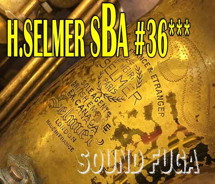 H.SELMER SBA  36千番台 アルトサックス 希少