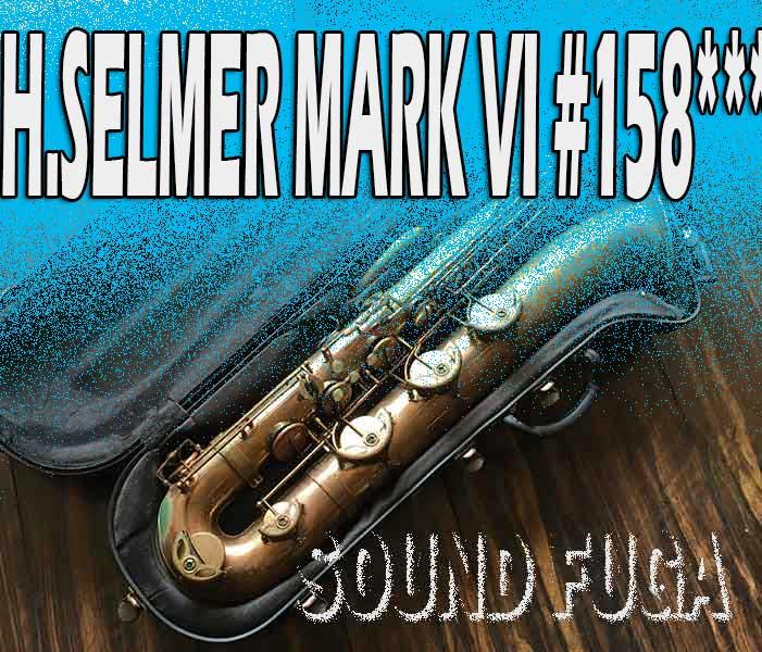 H.SELMER MARK6 15万番台 Low-A付 バリトン オリジナルラッカー 良品