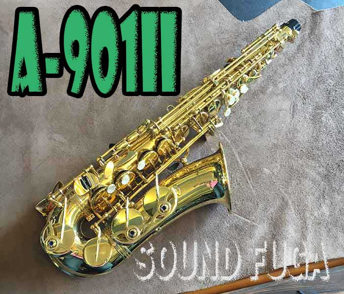 YANAGISAWA A-901II  アルトサックス 良品