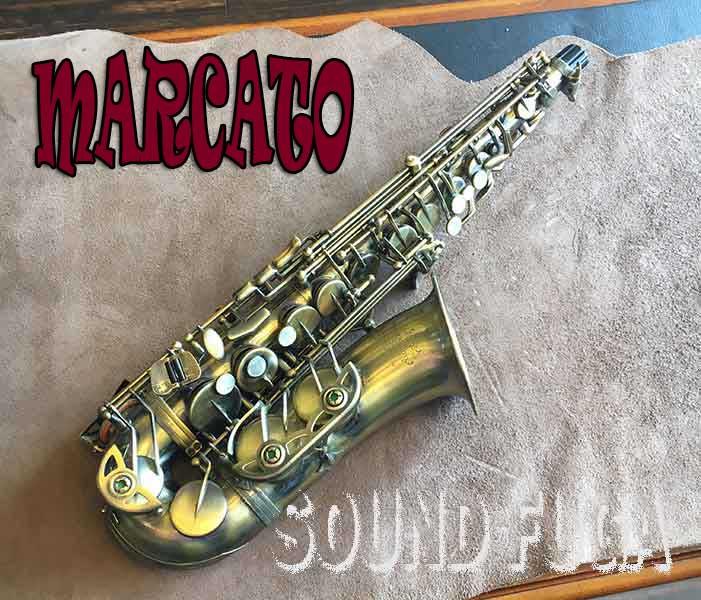 MARCATO AL‐500CB ビンテージサテン アルトサックス