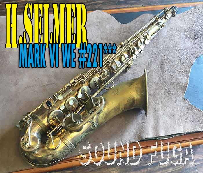 H.SELMER MARK VI W/E 22万番台 オリジナルラッカー テナーサックス