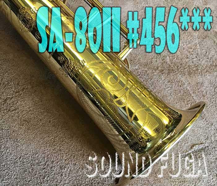 ◆決算セール◆H.SELMER SA-80II 45万番 彫刻付き ソプラノサックス