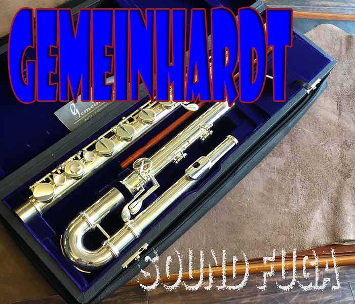 ★祝・令和元年セール★Gemeinhardt BASS  Flute バスフルート 美品