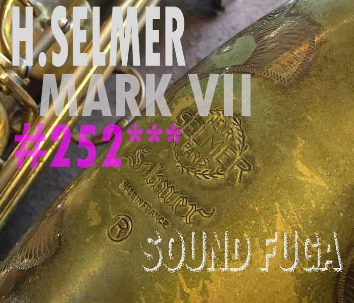 H..SELMER MARK VII 初期 25万番台 テナーサックス