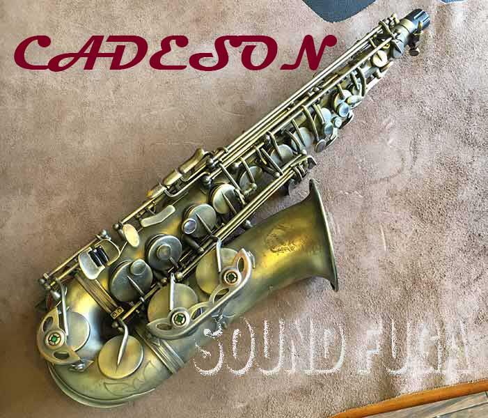 CADESON A-902AS High-F#キー付 アルトサックス