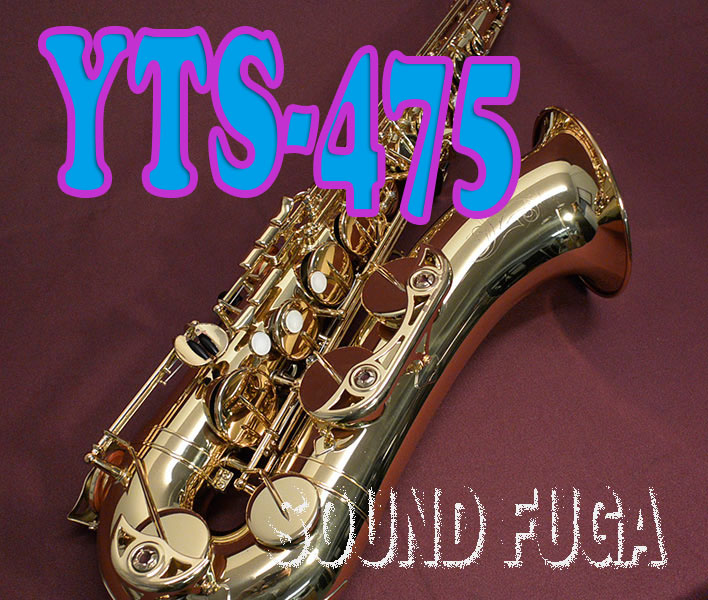 YAMAHA YTS-475 TENOR テナーサックス 良品 3WayCase