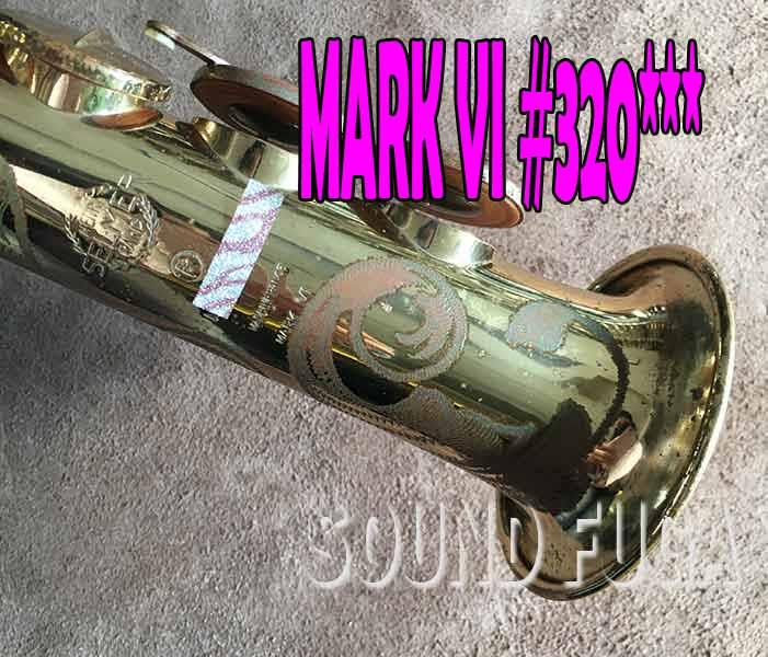 H.SELMER MARK6 彫刻付 32万番台 ソプラノ 委託品