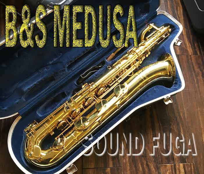 B&S  MEDUSA プロモデル Low-A付 バリトンサックス 美品