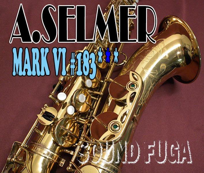 A.SELMER MARK VI 18万番台 オリジナルラッカー95% テナーサックス委託品