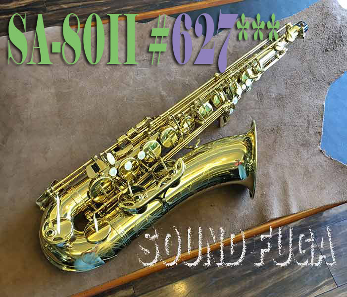 ◆決算セール◆H.SELMER SA-80II  彫刻付 62万番 テナーサックス 良品