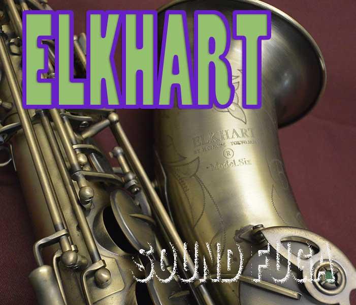 ELKHEART Model 6 アンティークフィニッシュ テナーサックス