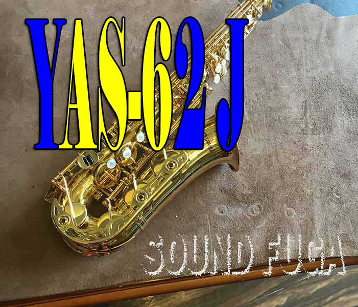 YAMAHA YAS-62 Print Logo J-Guard アルトサックス おススメ