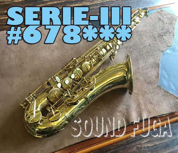 ◆スプリングセール◆H.SELMER SERIE-III 彫刻付 67万番台 テナーサックス 良品