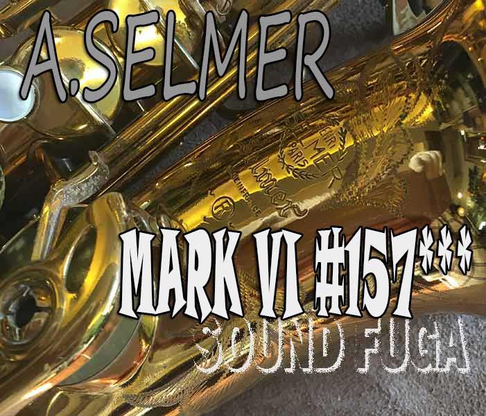 A.SELMER MARK VI アルト 15万7千番台 オリジナルラッカー96% 希少HighF#キー付き