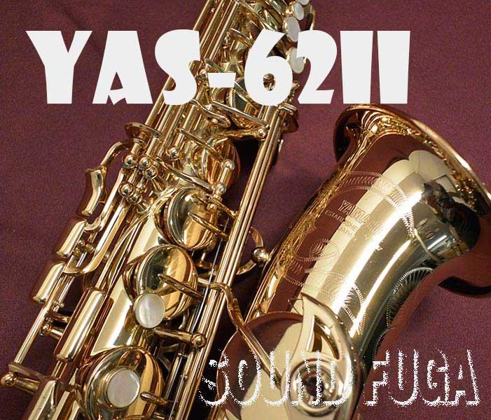YAMAHA YAS-62II ALTO アルトサックス