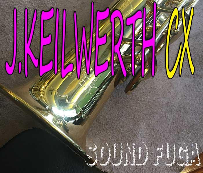 ◆スプリングセール◆J.KEILWERTH  CX MODEL SOPRANO ソプラノサックス 美品