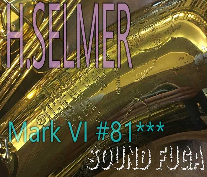 ★Spring Sale★ H.SELMER MARK VI  8万番台 彫刻付 テナーサックス OH済