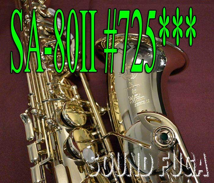 ◆スプリングセール◆H.SELMER SA-80II 72万番台 ALTO アルトサックス 良品
