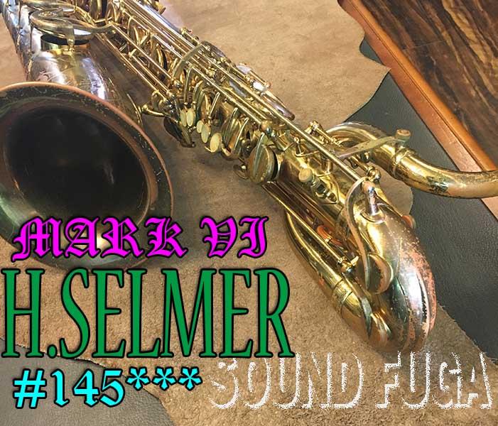 H.SELMER MARK VI 14万番台 バリトンサックス Low Aキー付 良品