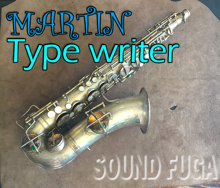 MARTIN Handcraft TYPE WRITER ALTO 希少な銀メッキ アルトサックス