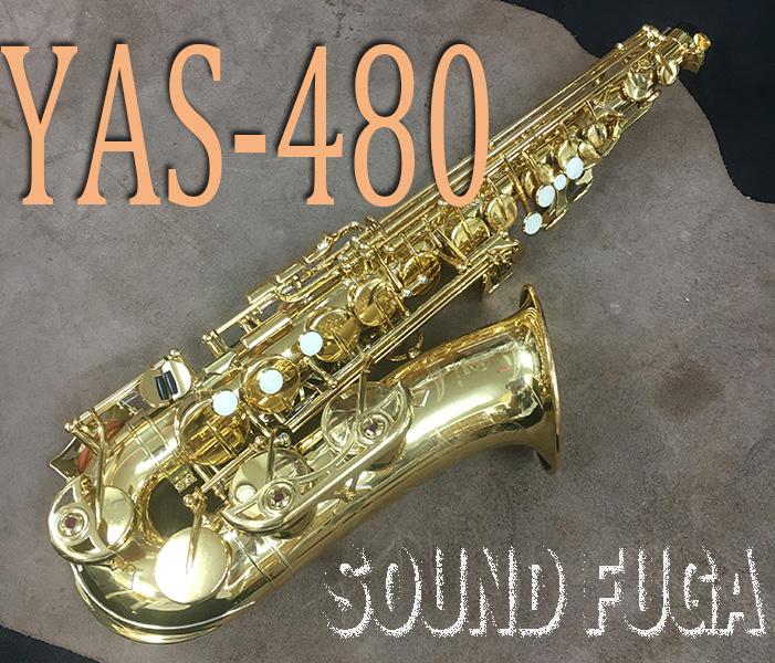 YAMAHA YAS-480 ALTO アルトサックス 3WAYケース