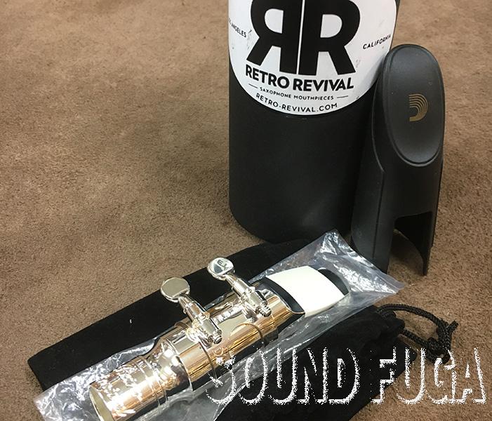 RETRO REVIVAL レトロリバイバル CRECENT TENOR #8 T.O約.110/2.8mm テナーマウスピース新同品