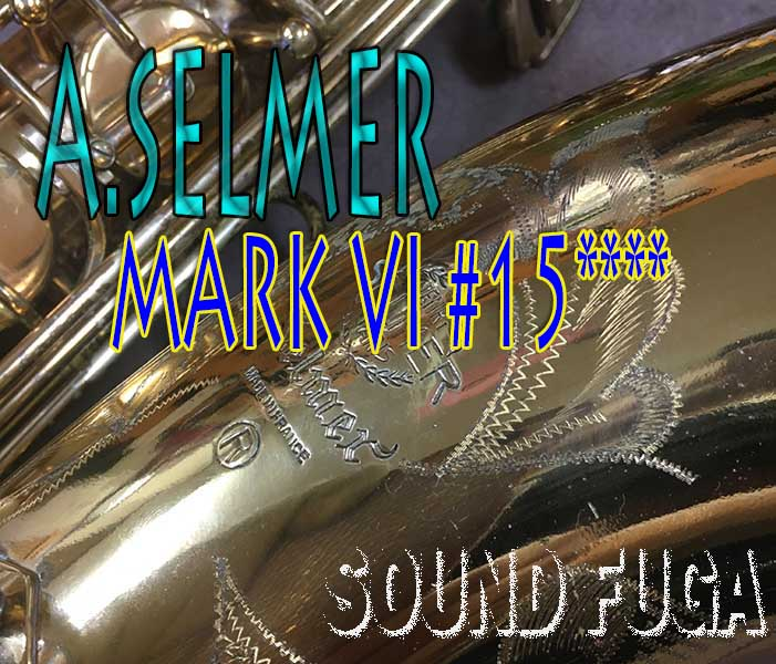 A.SELMER MARK VI 彫刻付 15万番台 オリジナルラッカー95% テナーサックス