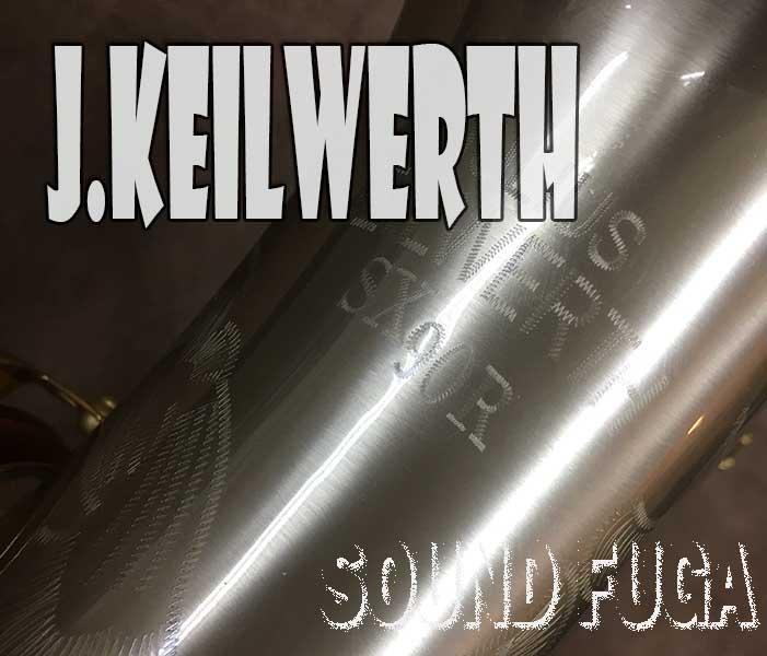 ★Spring Sale★ J.KEILWERTH SX-90R  Solid Nickel Silver 限定モデル アルトサックス 美品