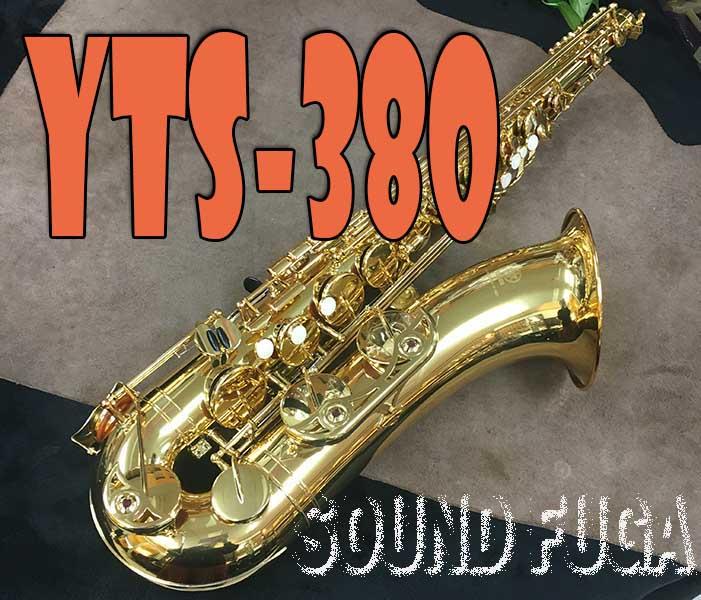 YAMAHA YTS-380 テナーサックス 3WAY ケース 良品