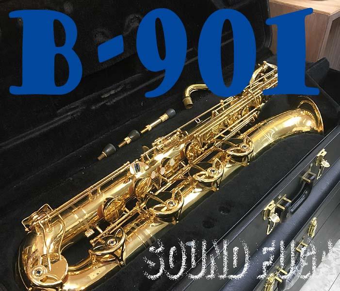 ★Spring Sale★ YANAGISAWA B-901 BARITONE バリトンサックス 良品