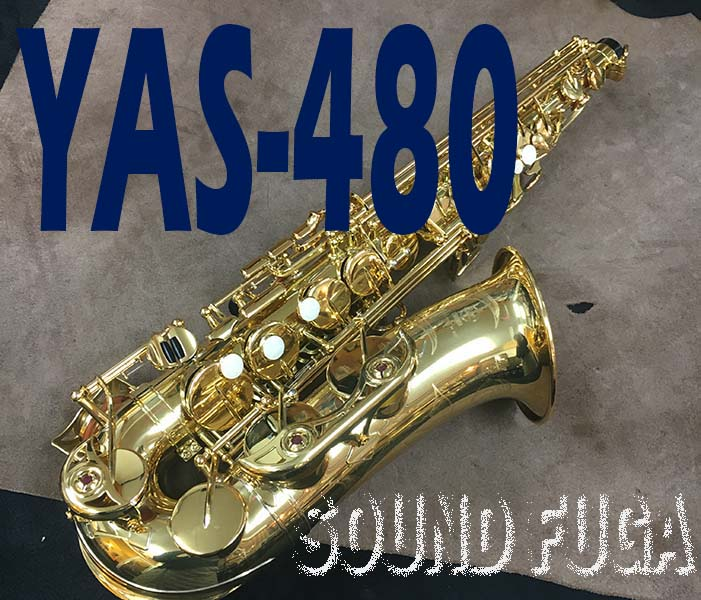 YAMAHA YAS-480 ALTO アルトサックス 極上美品 3WAYケース