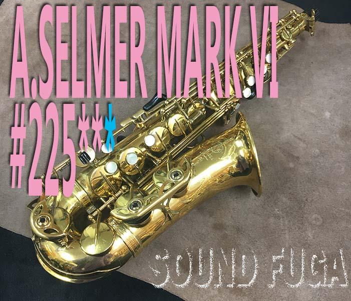 ★Spring Sale★ A.SELMER MARK VI  オリジナルラッカー95% 22万番台 アルトサックス