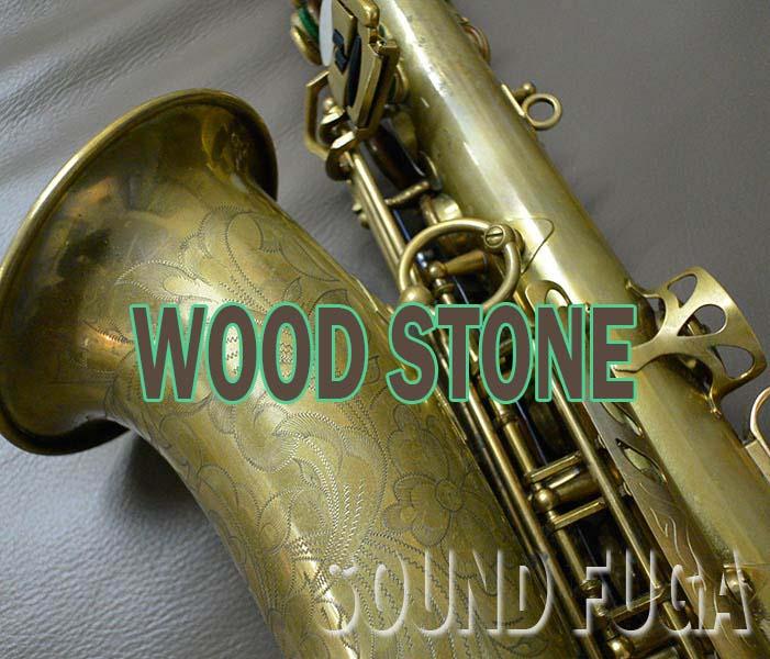 WOODSTONE WSA-AF-High F# キー付NEW VINTAGE モデル アルトサックス