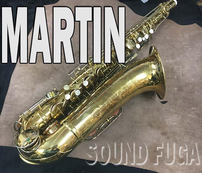 MARTIN MAGNA テナーサックス 良品+マウスピースセット