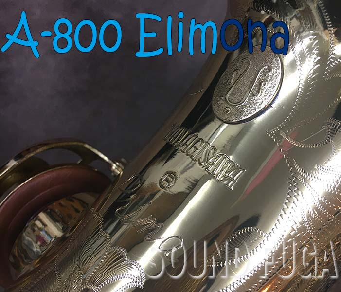 ★Spring Sale★ YANAGISAWA A-800 名器 ELIMONA エリモナ アルトサックス 良品