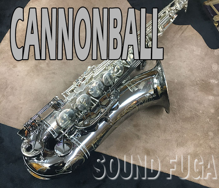 CANNONBALL GT-5SB Gerald Albright Signature Model テナーサックス