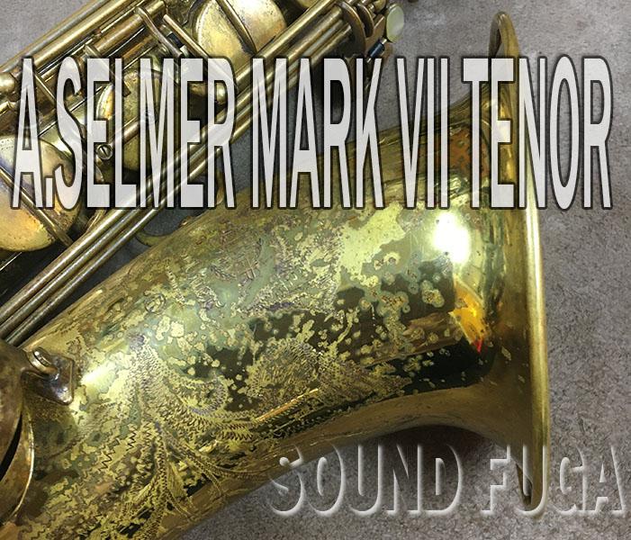 A.SELMER MARK VI  18万番台 オリジナルラッカー テナー OH済