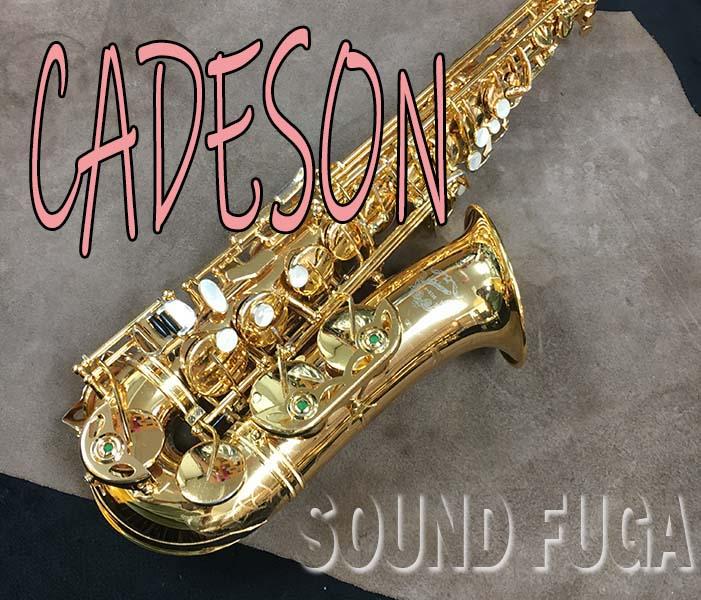 CADESON A-839G 金メッキ アルトサックス