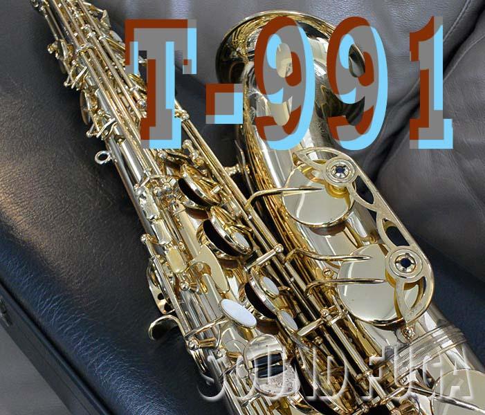 YANAGISAWA T-991 テナーサックス 良品