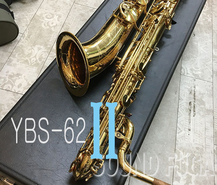 YAMAHA YBS-62II Low-A付 バリトンサックス
