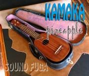 KAMAKA UKULELE PINEAPPLE ウクレレ ビンテージ