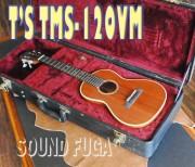 """T's-Guitars TMS-120VM """"Vintage Mahogany"""" ウクレレ 美品"""