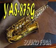 YAMAHA YAS-875G 金メッキ アルトサックス 良品!