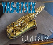 ★Big Summer Sale★ YAMAHA YAS-875EX G1 Neck  アルトサックス