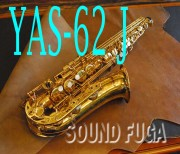 YAMAHA YAS-62  希少 初期縄目 J Key Guard アルトサックス