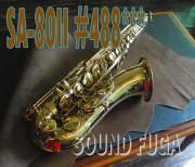 H.SELMER SA-80II 48万番台 テナーサックス 良品