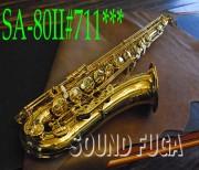 H.SELMER SA-80II  彫刻付 71万番 テナーサックス 美品