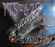 YAMAHA YTS-62S 希少初代 銀メッキ  テナーサックス 良品
