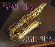 YAMAHA YAS-62 Print Logo J Guard アルトサックス